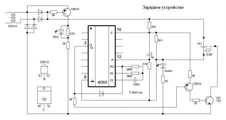 Схема зарядного устройства шуруповерта